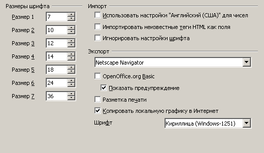 html параметры: