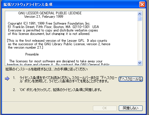 Extension license.png