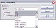 Figure 1: Creating a new dictionary in OpenOffice.org